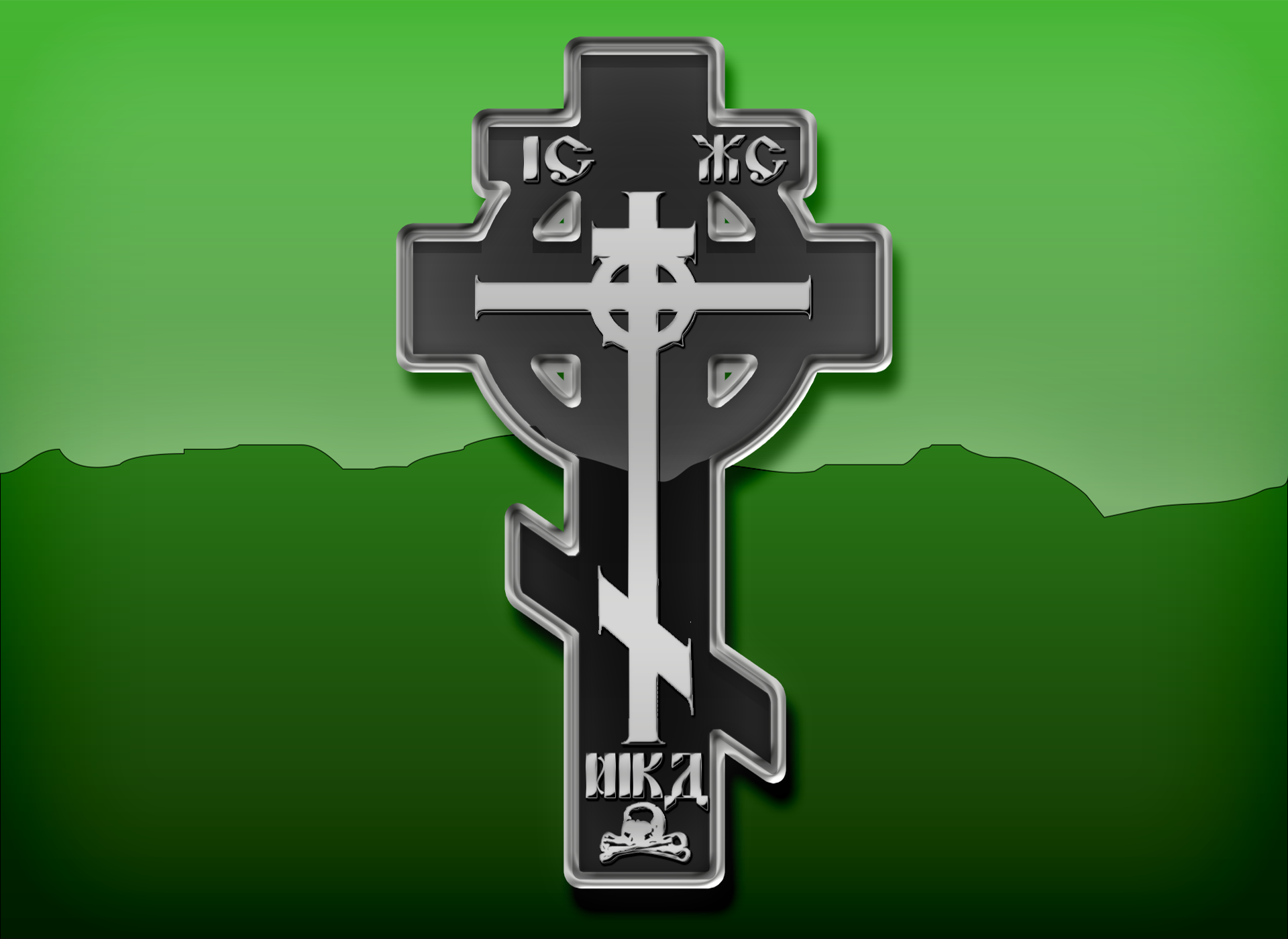 Silver celtic orthodox cross christ conquers silver celtic orthodox cross biocorpaavc Choice Image