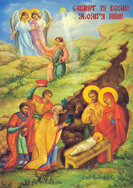 The Nativity of the Lord Jesus Christ