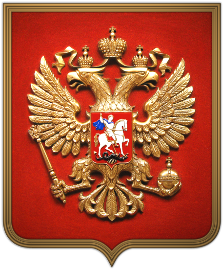 Russian-Federation-Coat-of-Arms